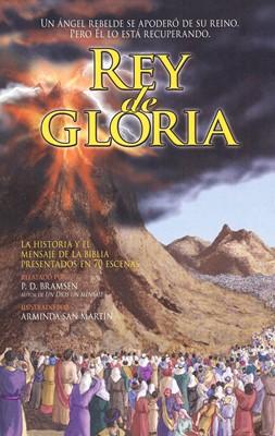 Rey de Gloria (Tapa Rústica) [Libro]