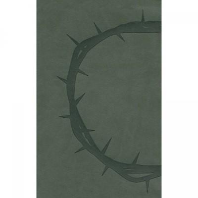 Biblia Ultrafina Corona Gris (Tapa Suave) [Biblia]