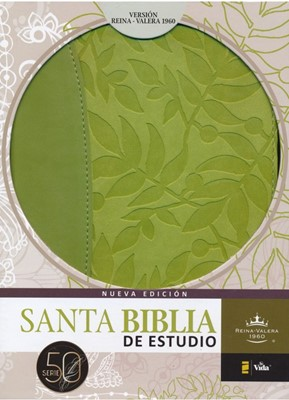 Biblia Serie 50 Duo Tono Verde/Manzana (Tapa Suave) [Biblia]