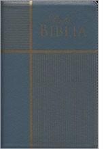 Biblia Letra Grande con Cierre Gris (Tapa Suave) [Biblia]