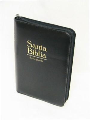 Biblia Letra Grande con cierre Negro (Tapa Suave) [Biblia]