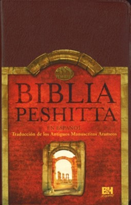 Biblia Peshitta Imitación Cuero (Tapa Suave) [Biblia]