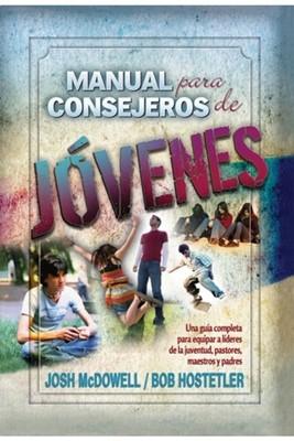 Manual Para Consejeros de Jovenes (Tapa Rústica) [Libro]