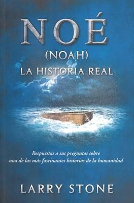 Noe (Tapa Rústica) [Libro Bolsillo]