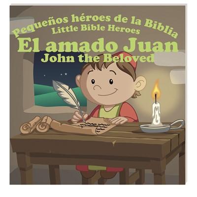 Amado Juan (Tapa Rústica) [Libro]