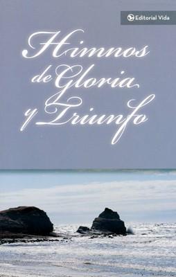 Himnario Gloria y Triunfo (Tapa Rústica) [Himnario]