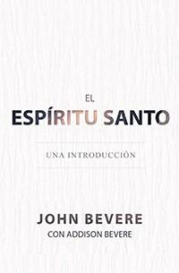Espíritu Santo (Tapa Rústica) [Libro]