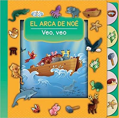 Arca de Noe Veo Veo (Tapa Dura)