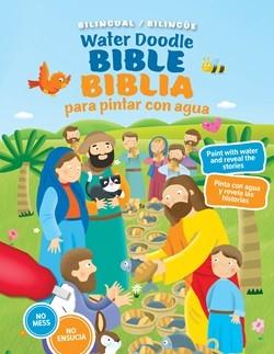 Biblia Para Pintar Con Agua (Tapa Dura)