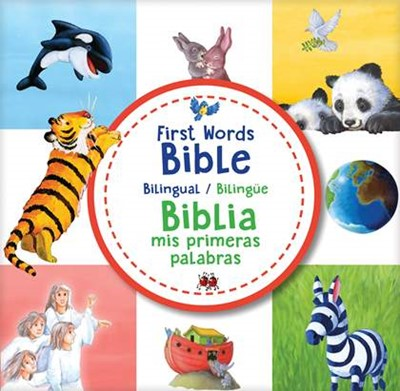 Biblia Mis Primeras Palabras (Tapa Dura)