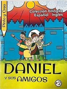 Daniel y Sus Amigos (Tapa Rústica)