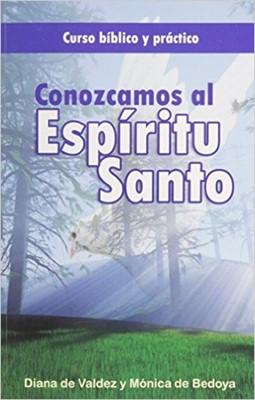 Conozcamos al Espíritu Santo (Tapa Suave) [Libro]