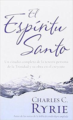 El Espíritu Santo (Tapa Rústica) [Libro Bolsillo]