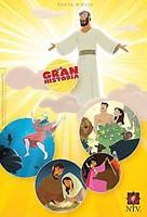 Biblia Interactiva NTV Tapa Dura