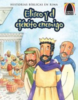 Eliseo Y el Ejercito Enemigo